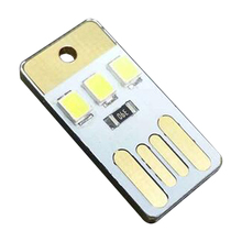 New 2pcs One-sided Pocket Card Lamp Bulb Led Keychain Mini LED Night Light Portable USB Power