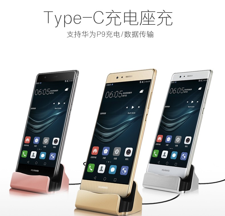 USB Type C Sync & Charge Dock Charger Charging Cradle For Google Pixel/Google Pixel XL/Pelephone Gini W5/ZTE Nubia N1 Charger