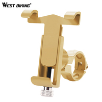 WEST BIKING Bicycle Phone Holder 3 5 Inch To 6 2 Inch Universal 360 Degree Rotation