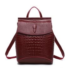 2017 кожа крокодила шаблон женские рюкзаки кожа Сумка доль-использовать женщин Back Pack повседневная школьная сумка Стиль