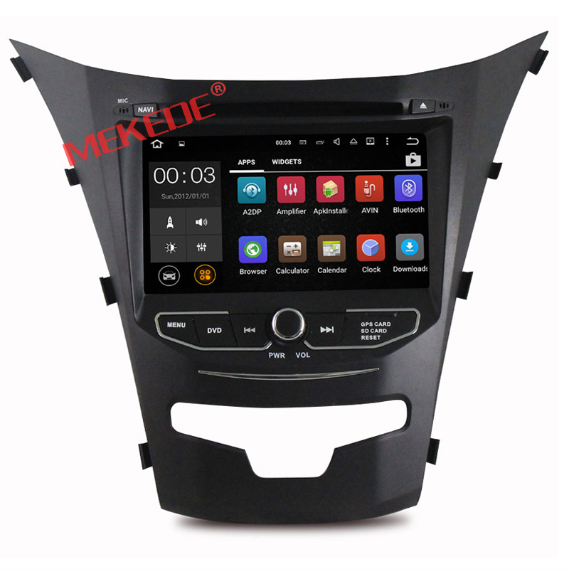 2DIN Android 7.1 Quad Core Car Radio Stereo GPS Player For