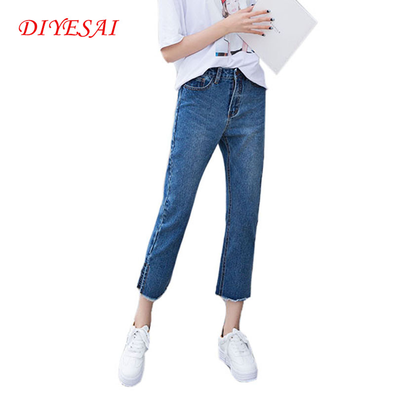 Online Get Cheap Flying Monkey Jeans -Aliexpress.com | Alibaba Group