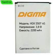 VOX S507