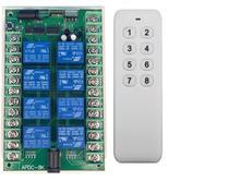 تيار مستمر 12 فولت 24 فولت 8 CH قنوات 8CH جهاز ريموت كنترول لا سلكي يعمل بالتردد الراديوي التبديل نظام التحكم عن بعد استقبال الارسال 8CH التتابع 315/433 ميجا هرتز