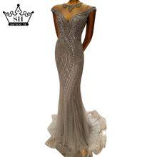 De lujo Dubai Árabe Gris Sirena Robe De Soirée Vestidos de Noche Sheer Con Cuentas Lentejuelas Formal Vestido de Imagen Real Serena Hill