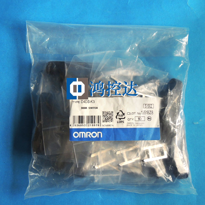 New Original   Accessories D4DS-K3