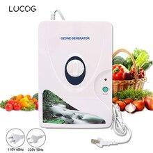 LUCOG 600 مللي جرام/ساعة مولد الأوزون جهاز تنقية الهواء بالأوزون عجلة الموقت الخضار الفاكهة اللحوم الهواء المؤين معقم 220 فولت أو 110 فولت