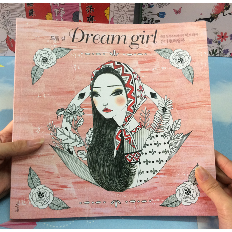 96 Pages Korea Dream Girl Coloring Books For Adults Colouring Book Graffiti Painting Libro Colorear Adultos Art Coloring Books