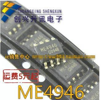 1pcs ME4946  MOS SOP-8