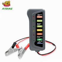 6 LED Lights Display 12V Digital Battery Alternator Tester Auto Car Diagnostic Tool for Cars Vehicle Motorcycle New(China)