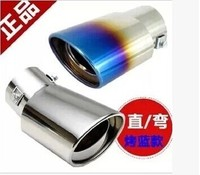 GZ 27 Car Exhause Stainless Steel Exhaust Pipe Car Covers Case For TOYOTA Corolla Prius VOIS