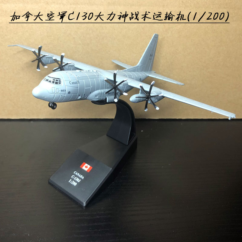 AMER 1/200 Scale Military Model Toys CANADA C-130J Hercules Transport Aircraft Diecast Metal Plane Model Toy For Collection fov 1 72 scale military model toys jsdf ch 47j chinook helicopter diecast metal plane model toy for collection gift kids