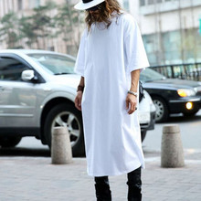 MOGU Extra Long Tee Shirts For Men O-Neck Extra Long Line Tops Tees Solid White Color T-shirt Men Big Size Men T Shirts