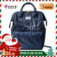 Flower Princess Women High Quality Backpack Waterproof Kanken Laptop Bag School Ladies Luxury Bagpack for Girls Mochila Feminina