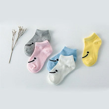 Hot Casual Baby Meias Socks 5 pairs lot Cotton Unisex Smile LYc769 Summer Spring Cute Baby