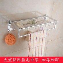 Free доставка ванная корзина полка ванной пространство алюминия настенные ванная комната вешалка для полотенец, вешалка для полотенец корзина 2 Кулон