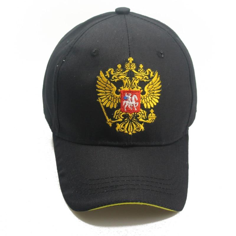 cb4e41742e1 Dropwow Double Headed Eagle Russian Emblem Embroidery Cotton Women ...