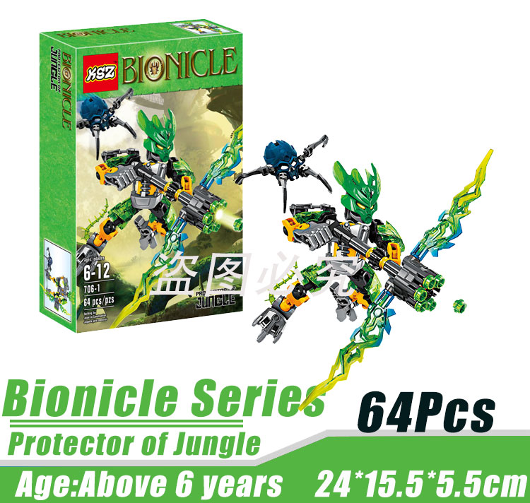 BionicleMask of Light XSZ 706 1 Children s Intelligence Bionicle Building font b Block b font