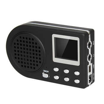 CP360B Mp3 Bird Caller Hunting Decoy Wireless Remote Control Bird Caller Bird Sound Loudspeaker Amplifier with Lithium Battery