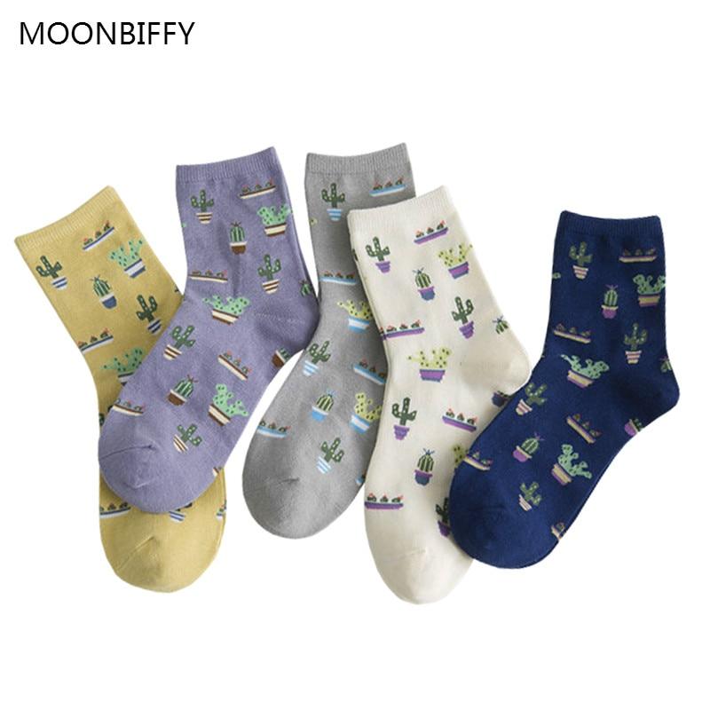 Moonbiffy 1 Paire Mode Femmes Plante Cactus Motif Cactus Chaussettes Plante Cactus Boule Harajuku Confortable Belle Fille Coton scok