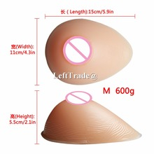600g B cup realistic silicone breast forms for men