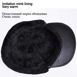 Image 4 - 2018 Winter Autumn Mens Sheepskin Leather Cap Warm Hat Baseball Cap With Ear Flaps Russia Genuine Leather Hats For Men