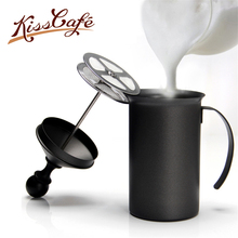 200/300cc Double Mesh Milk Frother Foamer Creamer Handheld  Coffee Foam Cappuccino Accessories
