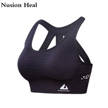 Damski biustonosz sportowy topy duży wpływ na Fitness joga bieganie Pad krótki top top sportowy joga topy sportowe Push Up biustonosz kobiety tanie tanio Nusion Heal 95 Nylon 5 Spandex None Women Sports Bra Tops High Impact for Fitness Yoga Oddychająca Sports bras Yoga underwear women