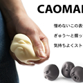 2016 Caomaru Resin Funny Novelty Gift Japanese Vent Human Face Anti stress Ball Anti Stress Scented Toy Geek Gadget Vent C0A230