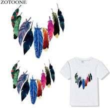 ZOTOONE Colour feather fashion clothing printing hot transfer offset stamping pattern DIY patch decorative paste D