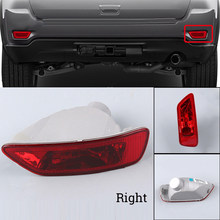 For Jeep Compass Grand Cherokee 2011-2017 For Dodge Journey 2012-2018 Fog Light Lamp Cover Reflector Rear Right 57010716AC Red(China)