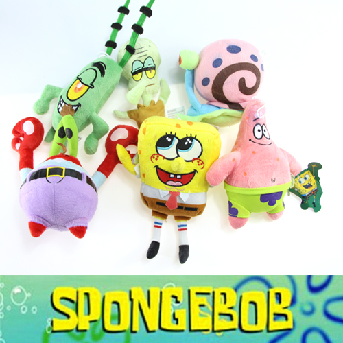 Best Spongebob Toys For Kids : Online buy wholesale spongebob plush from china