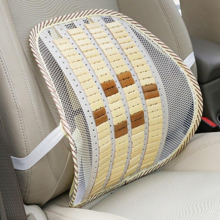 2 PCS Automobile Bamboo Slice Waist Support Cushion Summer Car Bamboo Massage Backrest Car Seat Support Office Chair Backrest