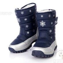 mickey Children's Boots Winter Boy Girls Warm Winter Flat Snow Boots Rosered Pink Brown Beige Fashion Warm Shoes