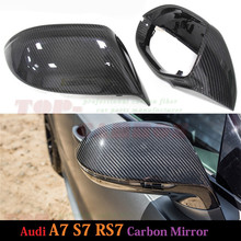 1 1 Replacemance for Audi A7 S7 RS7 Carbon Fiber Mirror Covers Rear View Without Lane