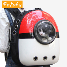 Petshy Cat-carrying backpack Pet Cat Backpack for Kitty Puppy Chihuahua Small Dog Carrier Crate Outdoor Travel Bag Cave cat