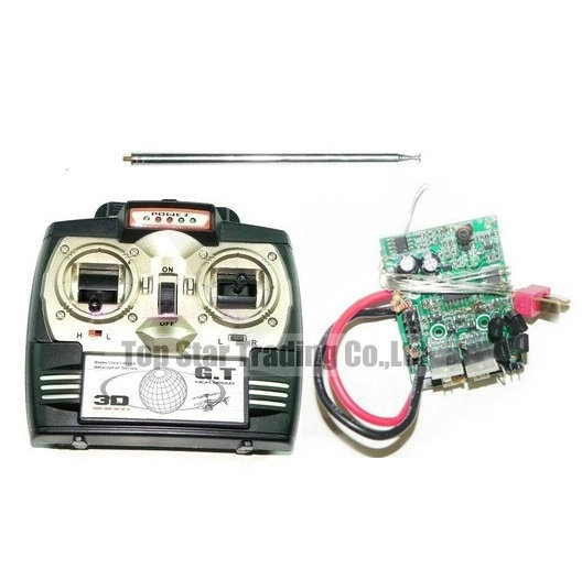 RC helicopter GT model QS8005 fitting spare parts qs8005 Remote control and Receiver
