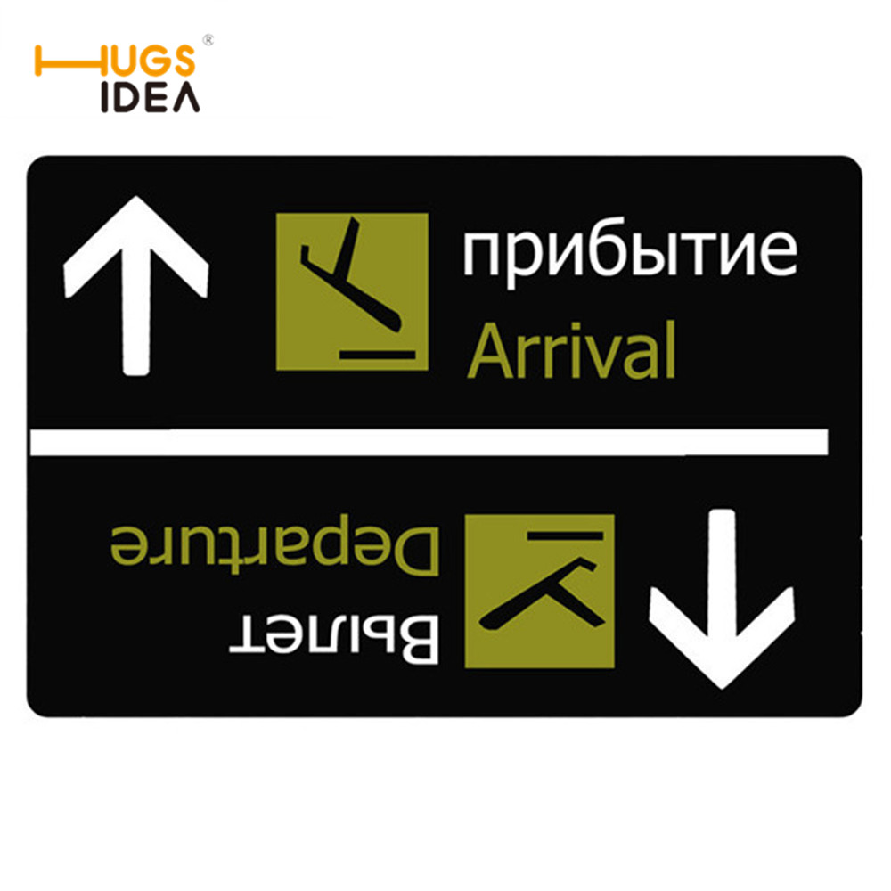 Hugsidea arrival departure funny outdoor entrance for Living room 4 pics 1 word