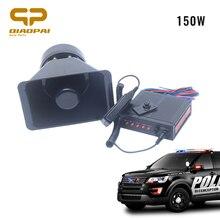Superior quality 12V universal 5 tone sound alarm siren 150W high power loud car horn megaphone warning loudspeaker Ambulance цена 2017