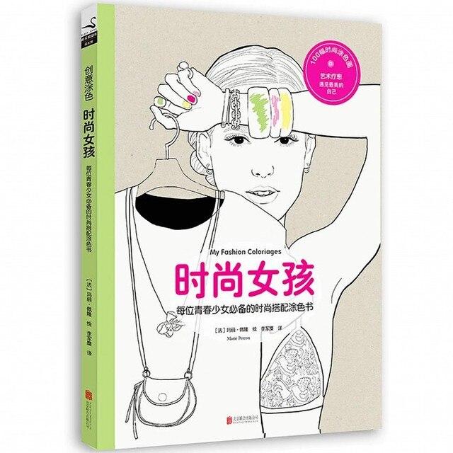 Chica de moda libro para colorear para adultos AntiStress aliviar el ...