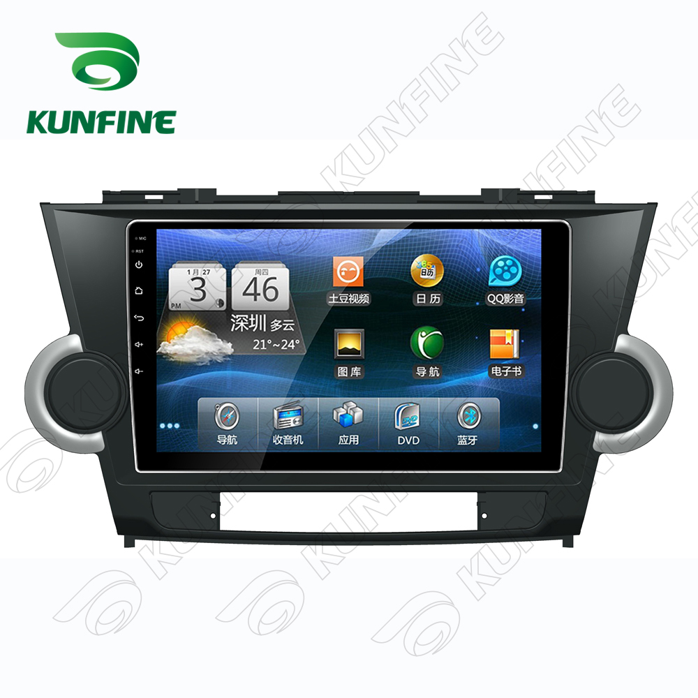 Quad Core 1024*600 Android 5.1 Car DVD GPS Navigation Player Deckless Car Stereo for Toyota Highlander 2009-14 Radio Bluetooth