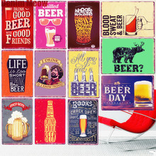 Good Beer Vintage Metal Tin Sign Bar Decoration Pub Casino Decor Wine Art Poster Whiskey Wall Sticker Home N273