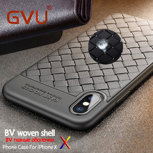 GVU Soft TPU Cases For iPhone 7 8 6 6s Plus X Cover Luxury Ultra Thin Weave Striae Phone Case For iPhone X 10 8 7 6 6s Cases (2)