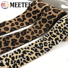 Meetee 3Meter 30/40/50/60mm Leopard-print Elastic Bands Thickening Soft Rubber Pants Waist Belt Clothing Craft Accessories AP630