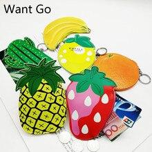 Want Go Cute Mini Fruit Cartoon Children Coin Purse Keychain Small Pouch Zipper Key Bag Lady Leather Wallets Female Mini Purse