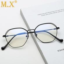 2019 Blue Light Blocking Glasses Unisex Round Computer Reading Glasses Readers Anti Glare Eyeglasses Blue Ray Glasses