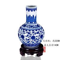 Jingdezhen porcelain, antique porcelain ceramic flower vase Home Furnishing decoration shelf living room decoration