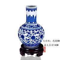 Jingdezhen porcelain, antique porcelain ceramic flower vase Home Furnishing decoration shelf living room decoration