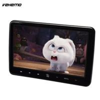 Vehemo DC 12V Car Headrest Player DVD Monitor Car Universal Portable Game Console