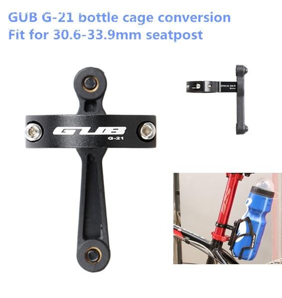 GUB G-21 Marke Neue Fahrrad Radfahren Outdoor Wasserflasche Clamp - Radfahren